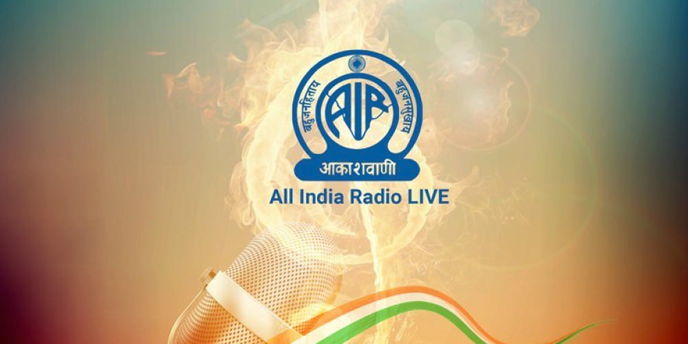 All India Radio Controversy