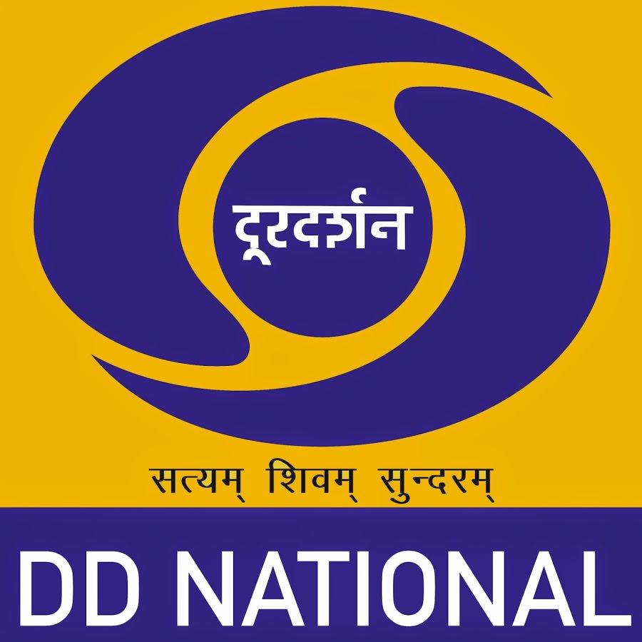 doordarshan-logo