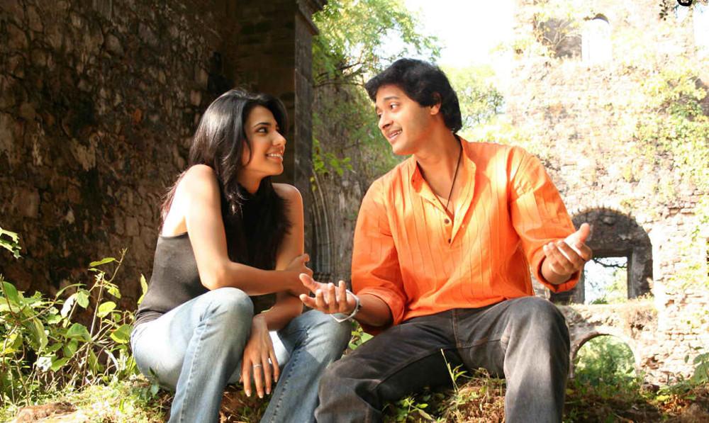Indian Movie Dil Dosti Etc Full Movie